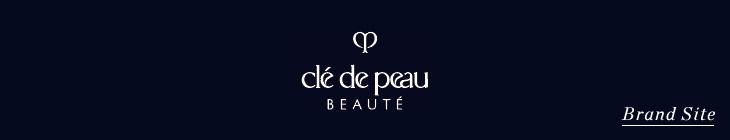 Clé de Peau Beauté Brand Site